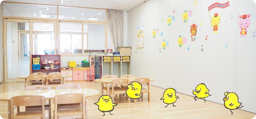 2歳児教室ひよこ組
